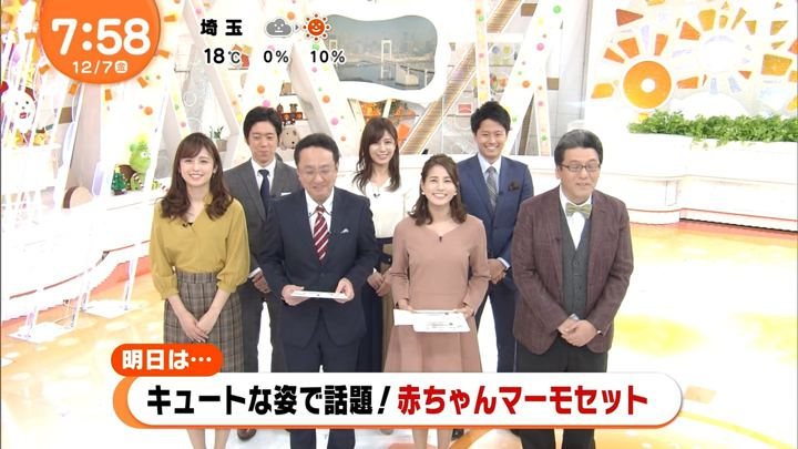 2018年12月07日永島優美の画像19枚目