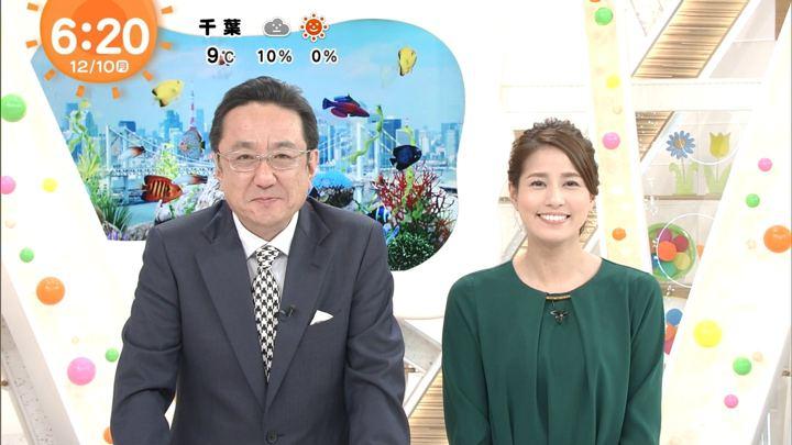 2018年12月10日永島優美の画像08枚目