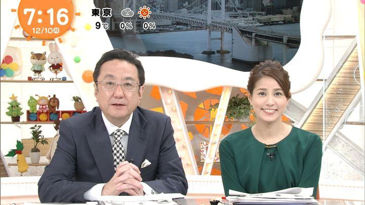 2018年12月10日永島優美の画像15枚目