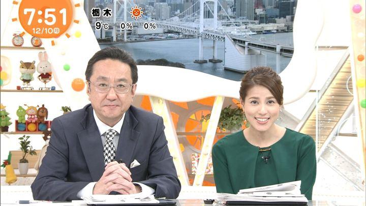 2018年12月10日永島優美の画像16枚目