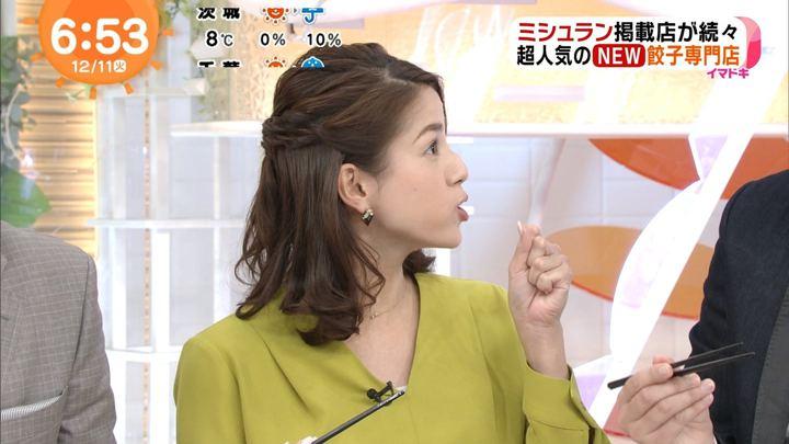 2018年12月11日永島優美の画像15枚目