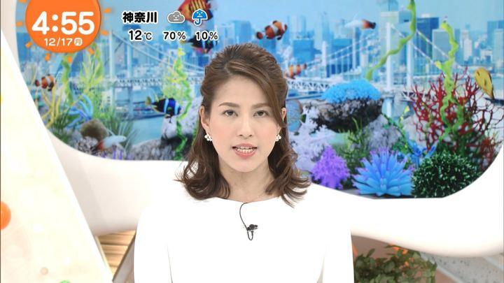 2018年12月17日永島優美の画像01枚目