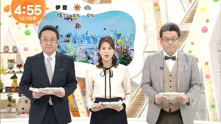 2018年12月18日永島優美の画像01枚目