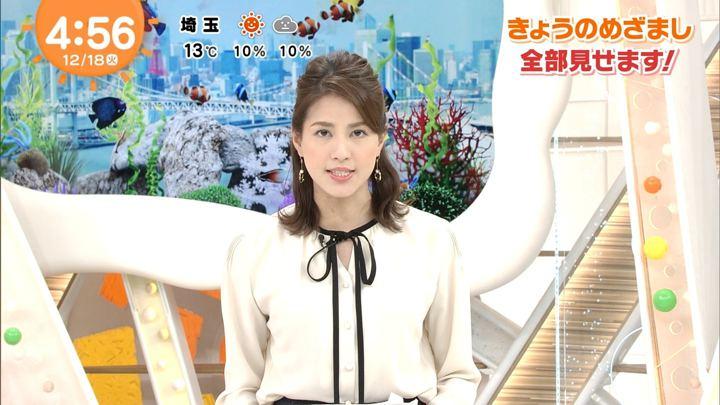 永島優美 めざましテレビ (2018年12月18日放送 16枚)