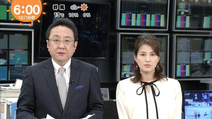 2018年12月18日永島優美の画像04枚目