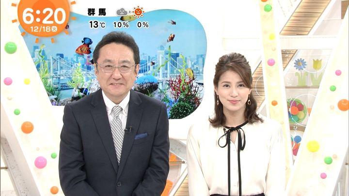 2018年12月18日永島優美の画像06枚目