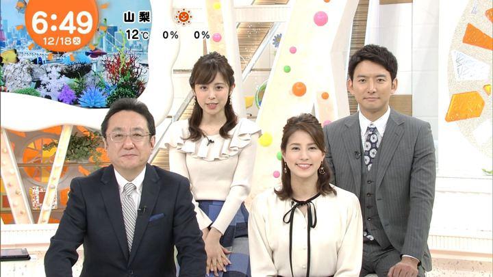 2018年12月18日永島優美の画像09枚目