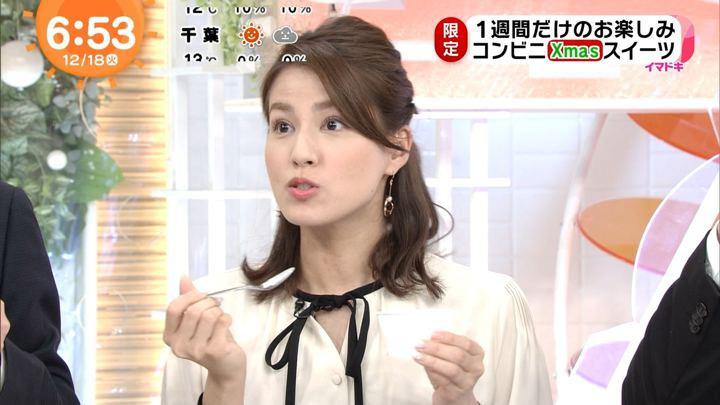 2018年12月18日永島優美の画像12枚目