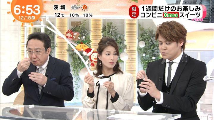 2018年12月18日永島優美の画像13枚目