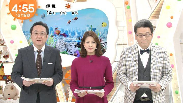 2018年12月19日永島優美の画像01枚目