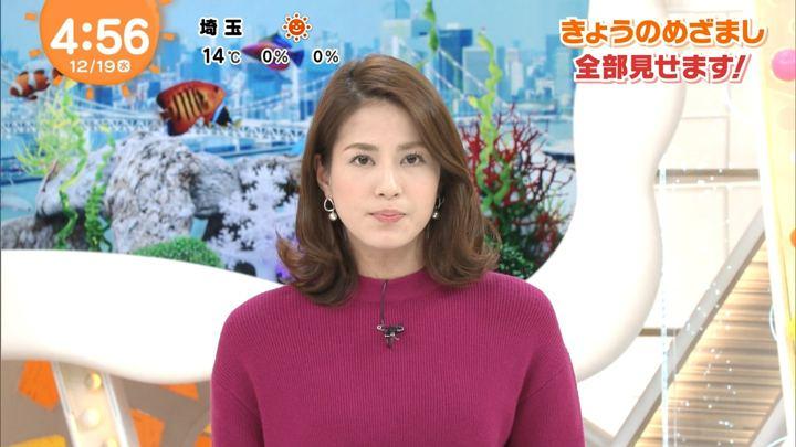 2018年12月19日永島優美の画像03枚目