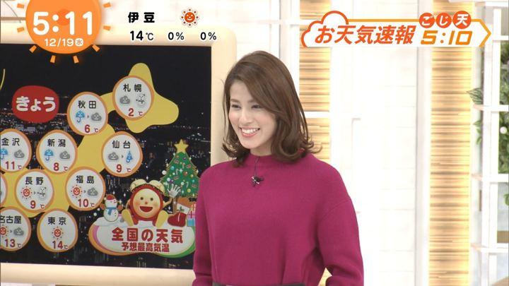 2018年12月19日永島優美の画像04枚目