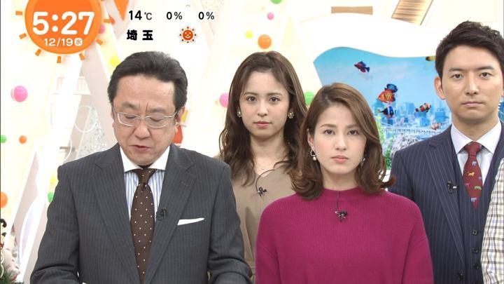 2018年12月19日永島優美の画像07枚目