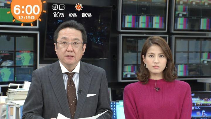 2018年12月19日永島優美の画像08枚目