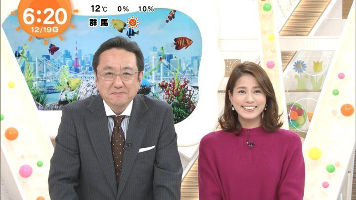 2018年12月19日永島優美の画像11枚目
