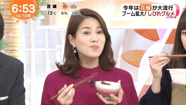 2018年12月19日永島優美の画像15枚目