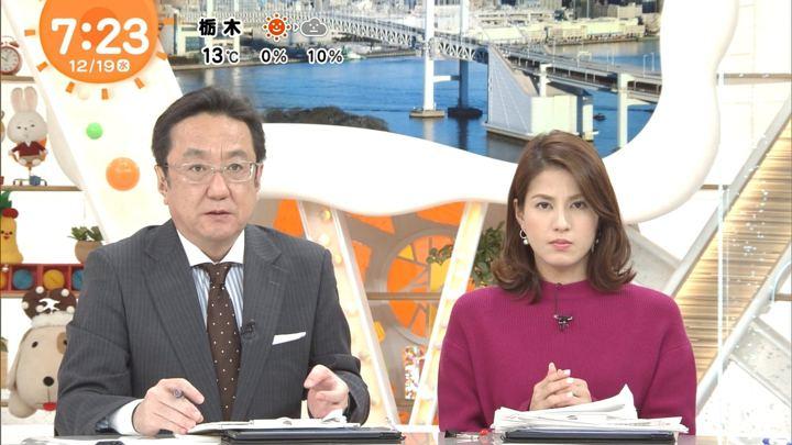 2018年12月19日永島優美の画像17枚目