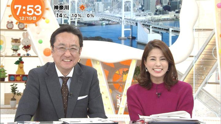 2018年12月19日永島優美の画像18枚目