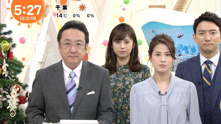 2018年12月21日永島優美の画像06枚目