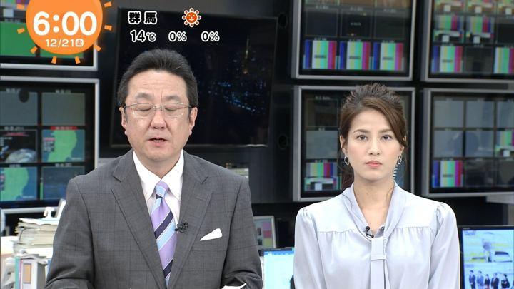 2018年12月21日永島優美の画像07枚目