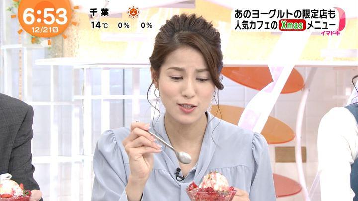 2018年12月21日永島優美の画像13枚目