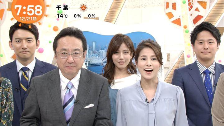 2018年12月21日永島優美の画像17枚目