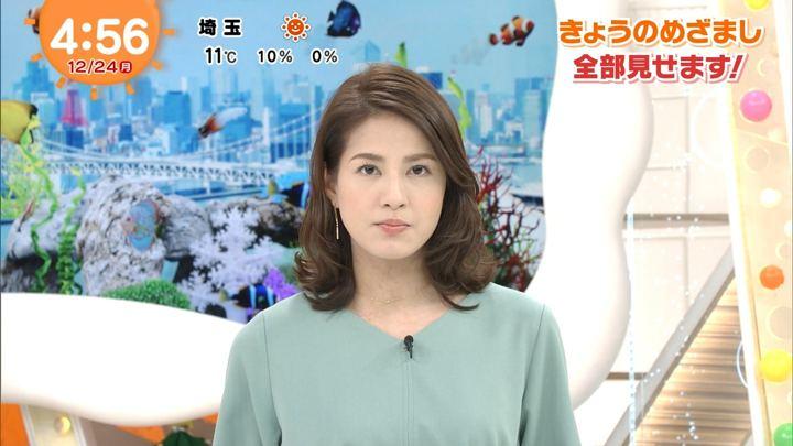 2018年12月24日永島優美の画像01枚目