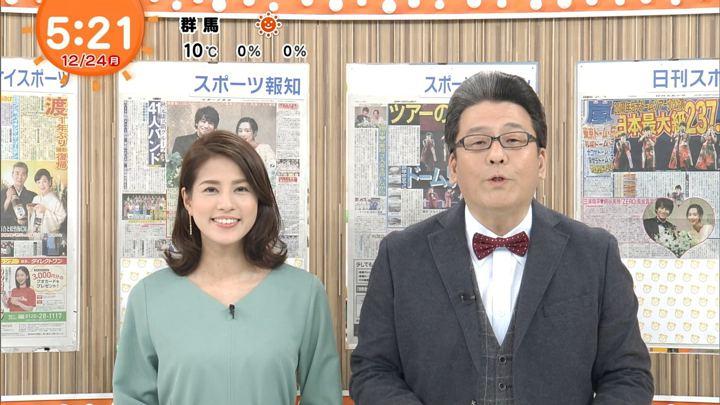 2018年12月24日永島優美の画像05枚目