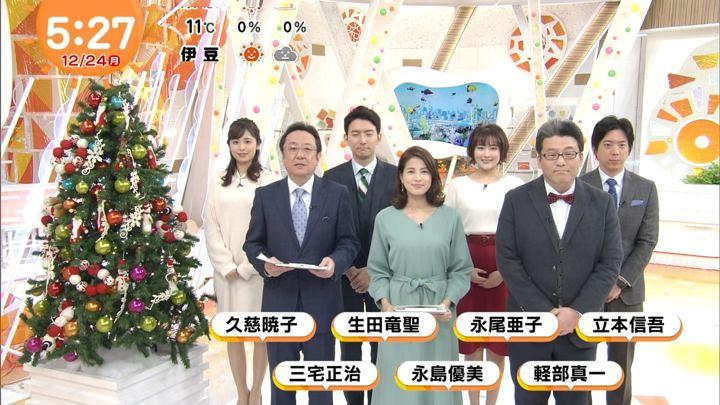 2018年12月24日永島優美の画像06枚目