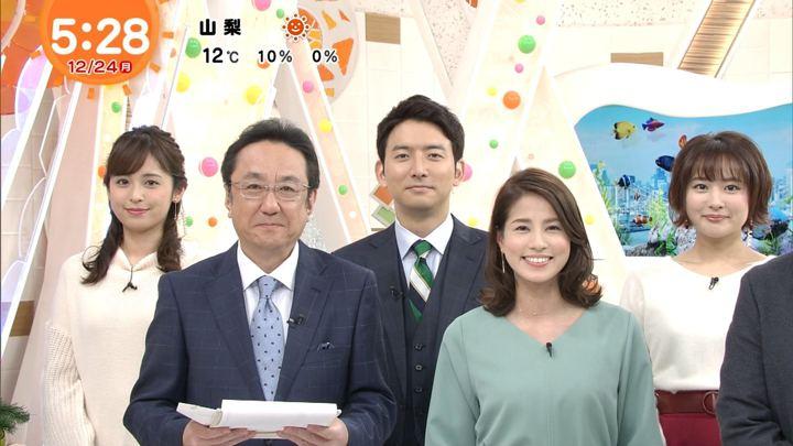 2018年12月24日永島優美の画像07枚目
