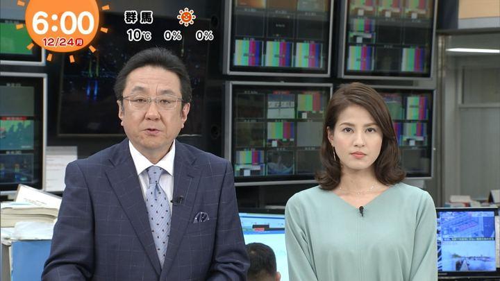 2018年12月24日永島優美の画像08枚目