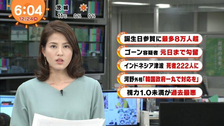 2018年12月24日永島優美の画像09枚目