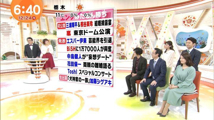2018年12月24日永島優美の画像12枚目