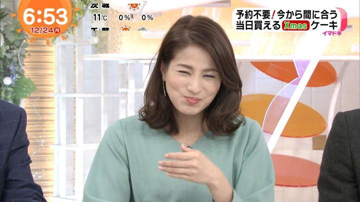 2018年12月24日永島優美の画像14枚目