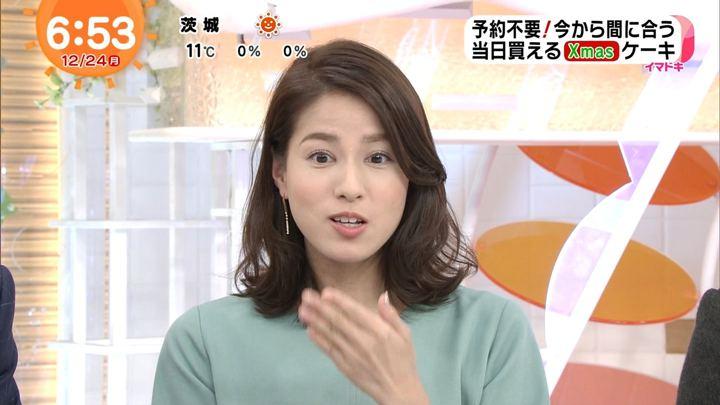 2018年12月24日永島優美の画像15枚目