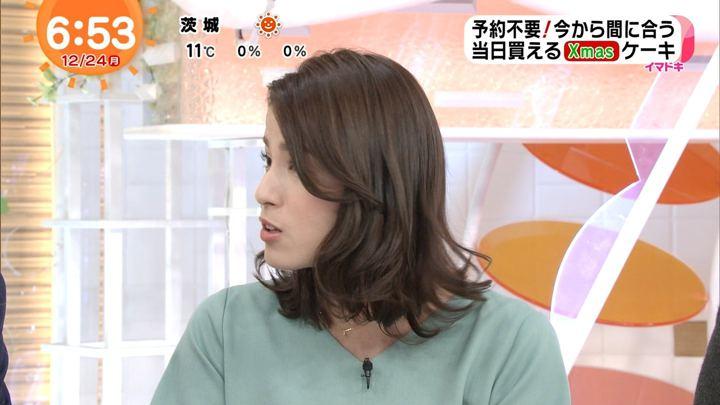 2018年12月24日永島優美の画像16枚目