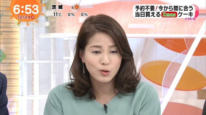2018年12月24日永島優美の画像17枚目