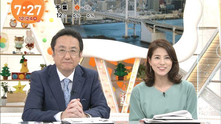 2018年12月24日永島優美の画像18枚目