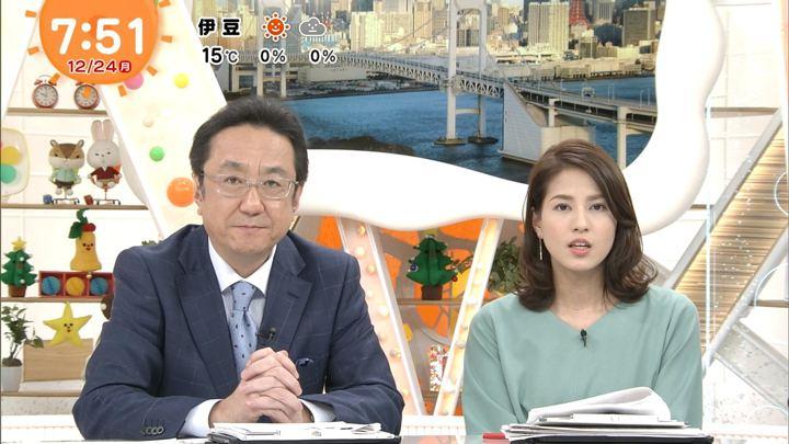 2018年12月24日永島優美の画像19枚目