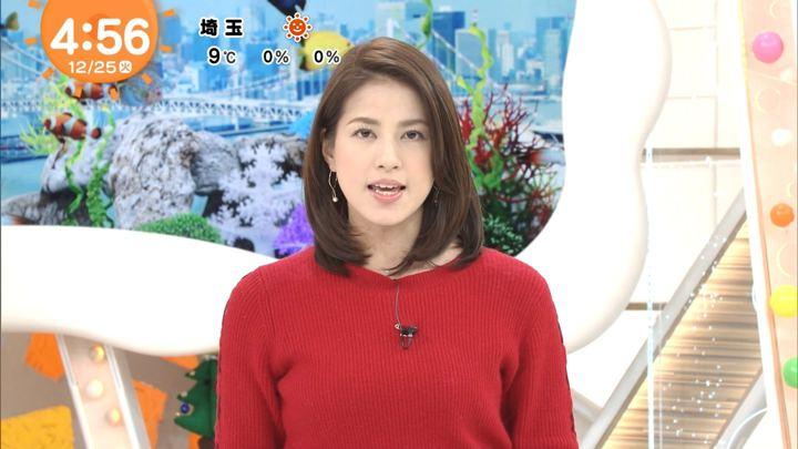 2018年12月25日永島優美の画像01枚目