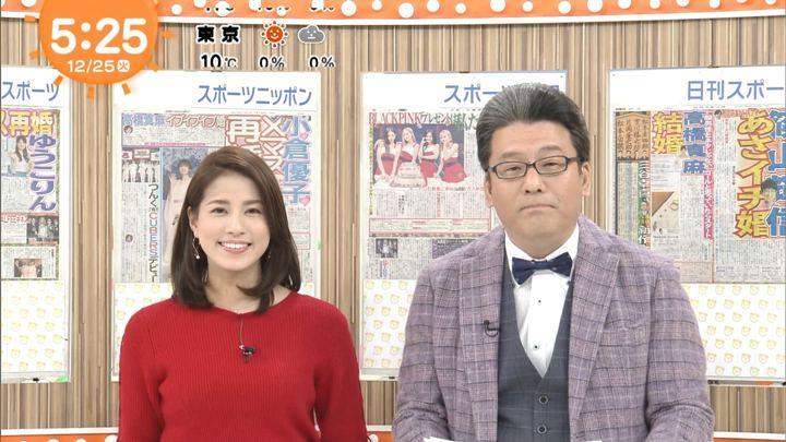 2018年12月25日永島優美の画像02枚目