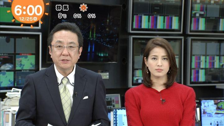2018年12月25日永島優美の画像03枚目