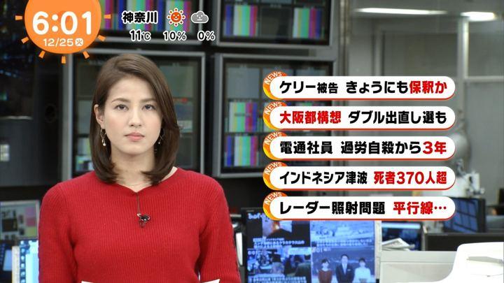 2018年12月25日永島優美の画像04枚目
