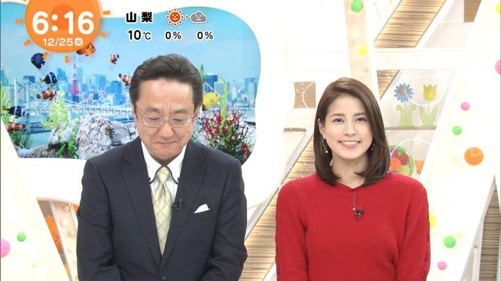 2018年12月25日永島優美の画像05枚目