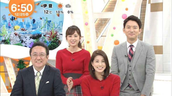 2018年12月25日永島優美の画像08枚目
