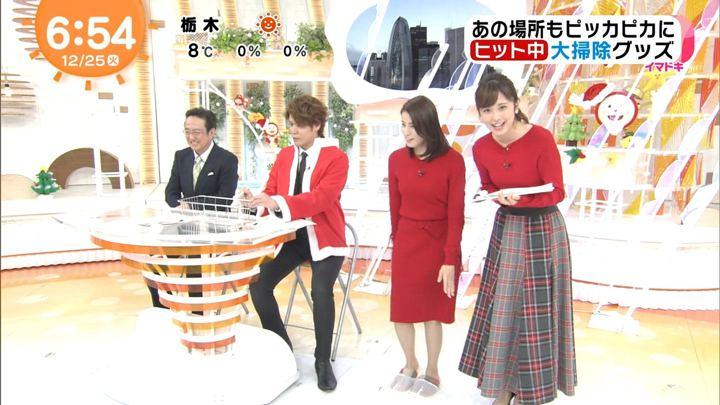 2018年12月25日永島優美の画像09枚目