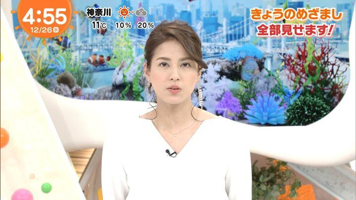 2018年12月26日永島優美の画像01枚目