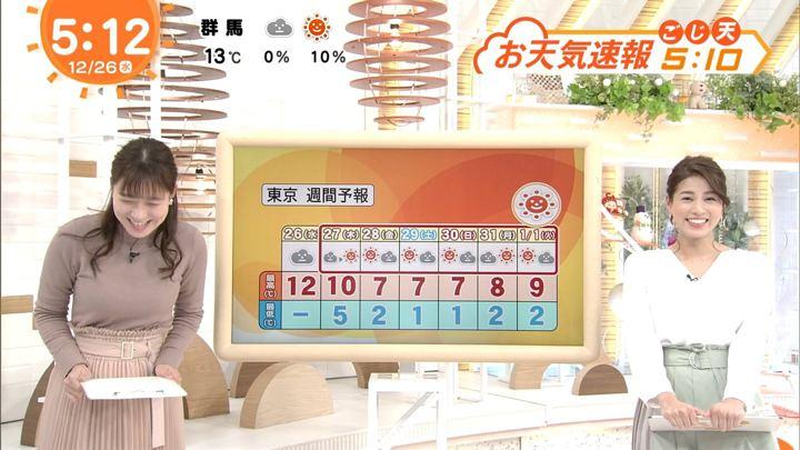 2018年12月26日永島優美の画像02枚目