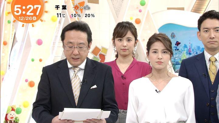 2018年12月26日永島優美の画像04枚目
