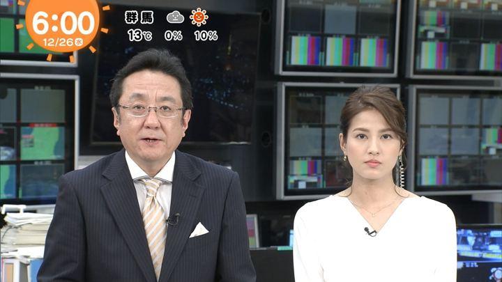2018年12月26日永島優美の画像05枚目